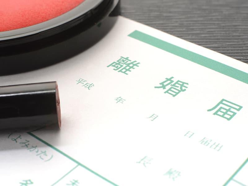 夫婦別姓による離婚の際のメリット