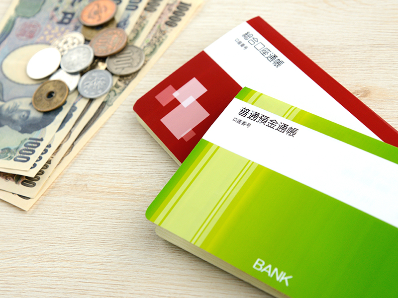 預貯金の仮払制度による手続きの方法