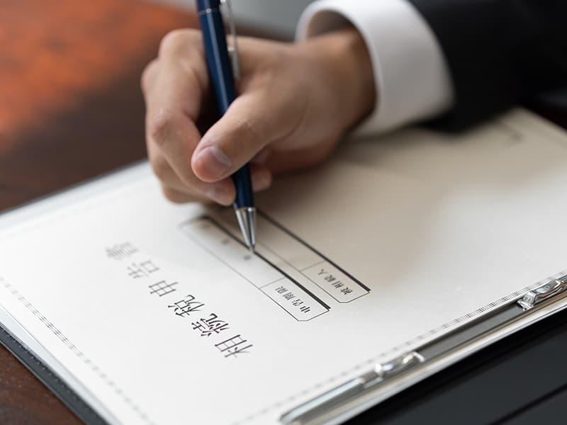 相続税の納税対策