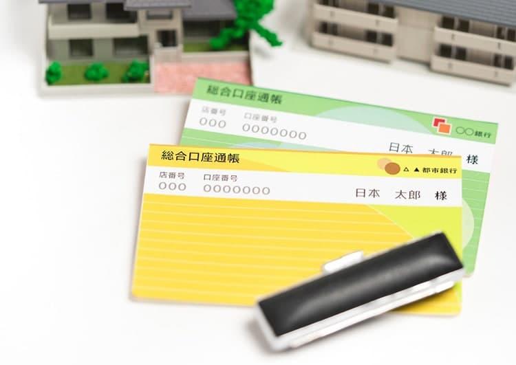 相続時の定期預金口座変更手続きに必要な書類