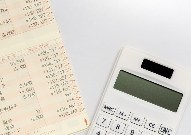 遺産分割前の相続預金の払戻し制度