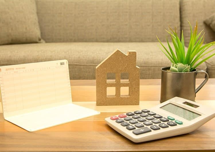 遺産分割における預貯金の取り扱いの変遷