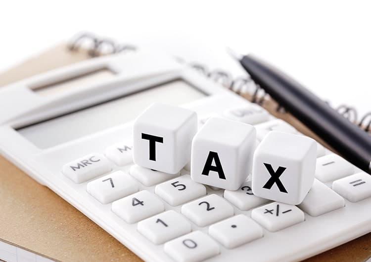 贈与税に適用できる非課税制度