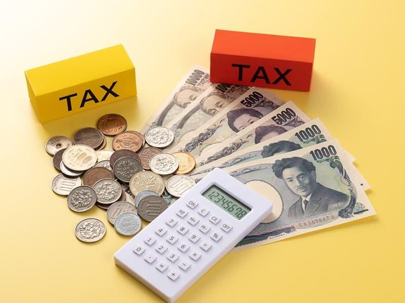 生前贈与で贈与税を減らすためにできること